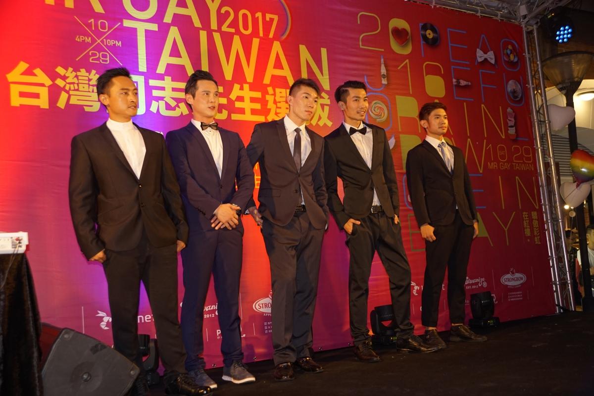Mr. Gay Taiwan 2016