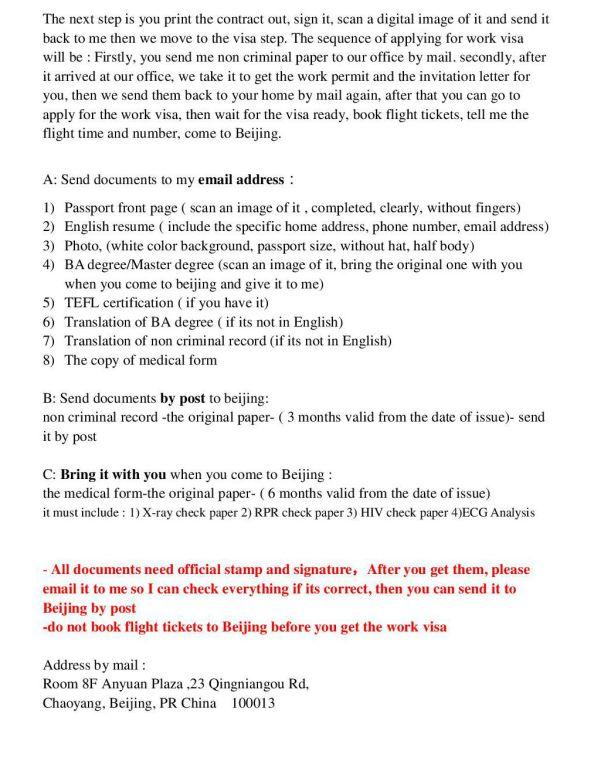 visa-step-22-page-0011