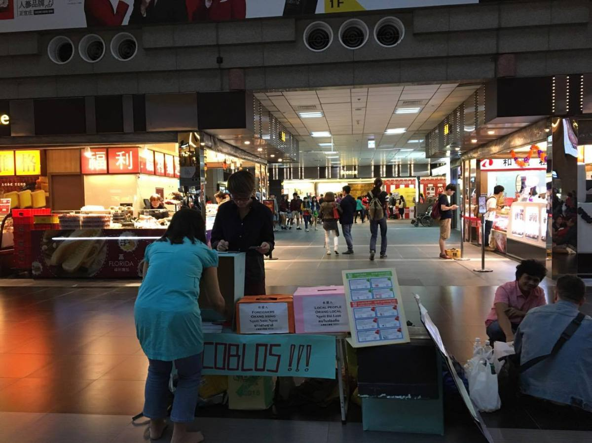 Migrant Worker Rights in Taiwan: An Interview with The Taiwan International Workers' Association (TIWA)