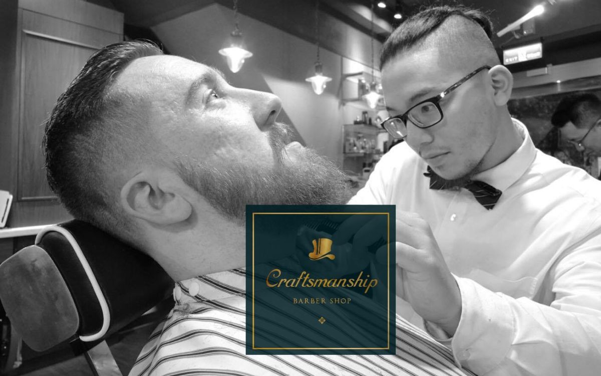 Taipei's Craftsmanship Barber Shop: The Best Haircut and Beard Trim in Town