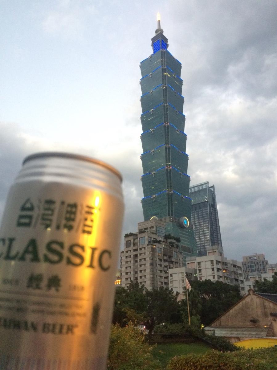 Lens of Taiwan: July-November 2017