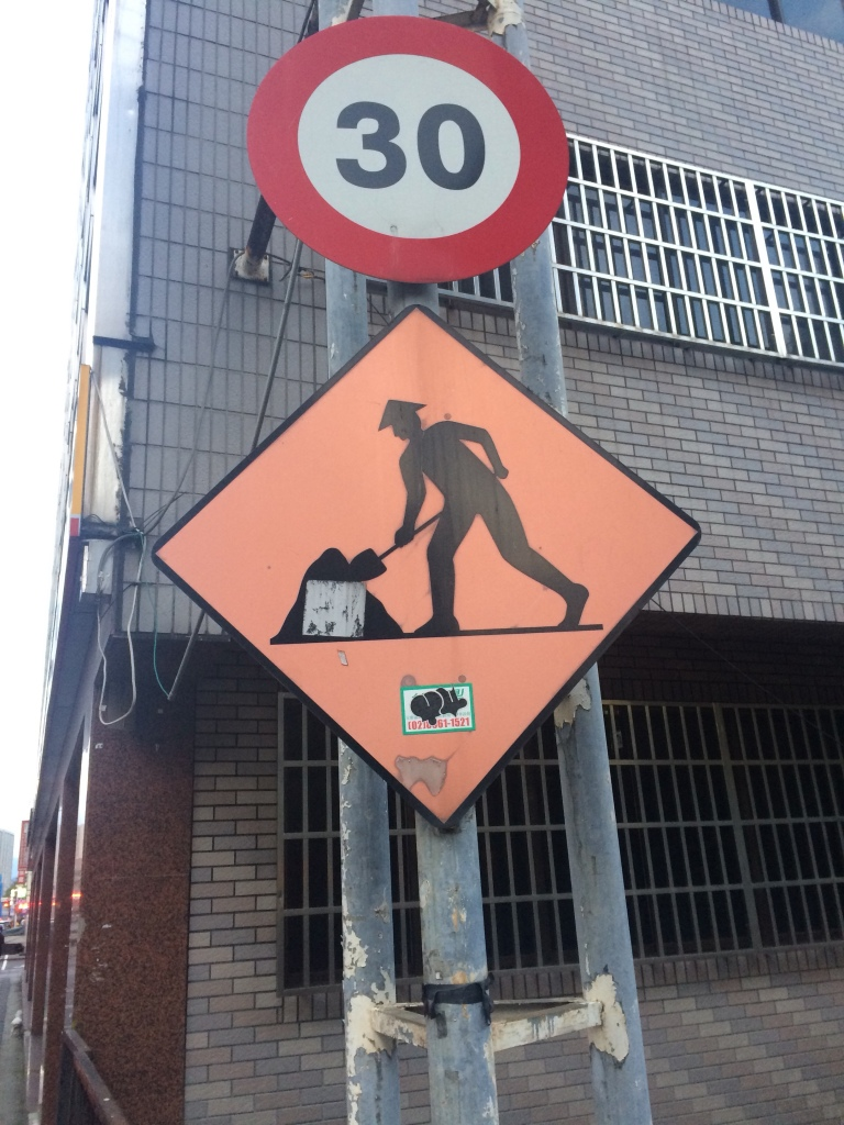 Image of men at work sign with Taiwanese characteristics.