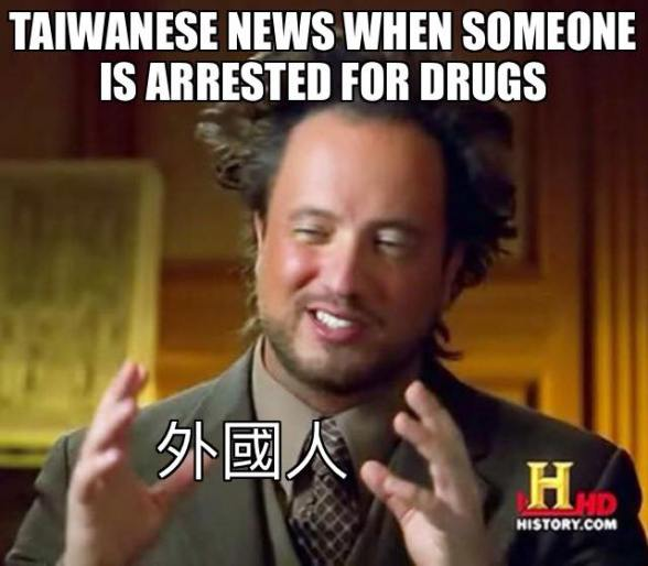 Taiwanese news when someone is arrested for drugs