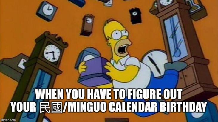 When you have to figure out your minguo calendar birthday