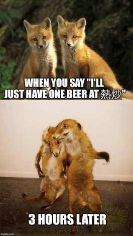 3 hours after 1 rechao beer